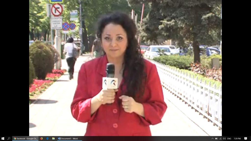 Carmen Marcu